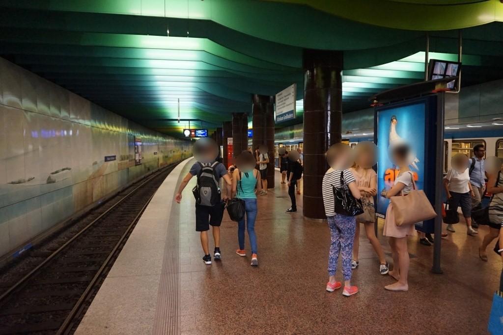 Klinikum Grosshadern Bahnsteig Ost