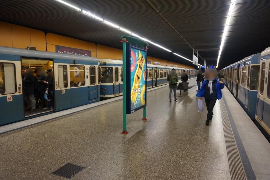 Kolumbusplatz/U-Bahnsteig