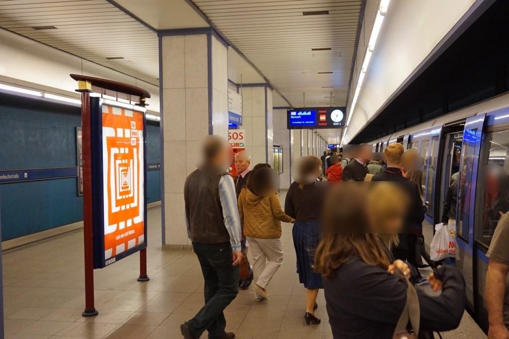 Aidenbachstr./U-Bahnsteig Gleis 1, 1. Sto.