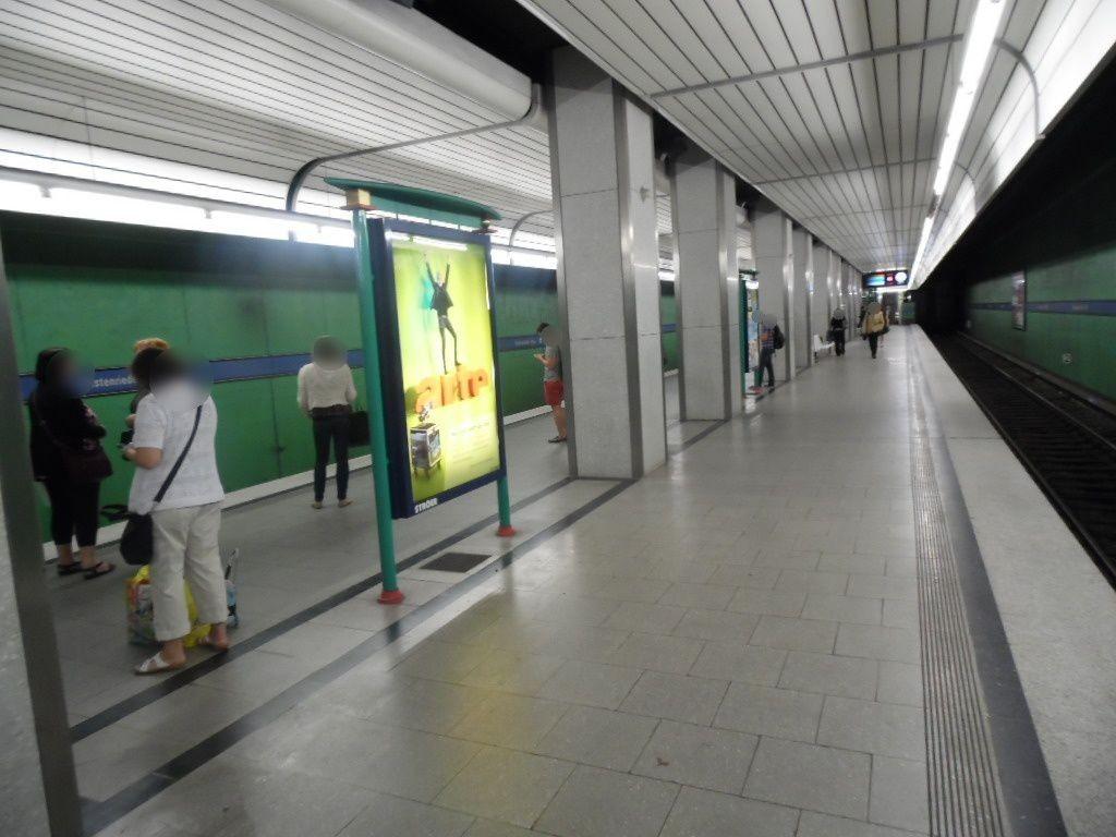 Forstenrieder Allee/U-Bahnsteig NS