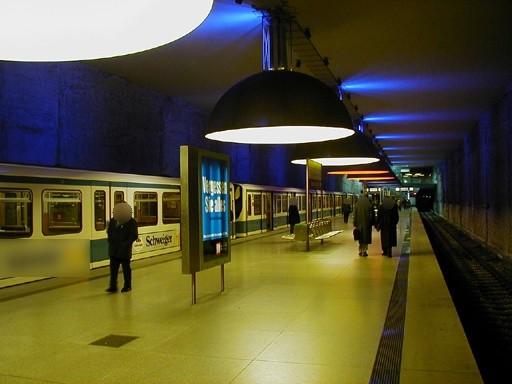 Westfriedhof/U-Bahnsteig