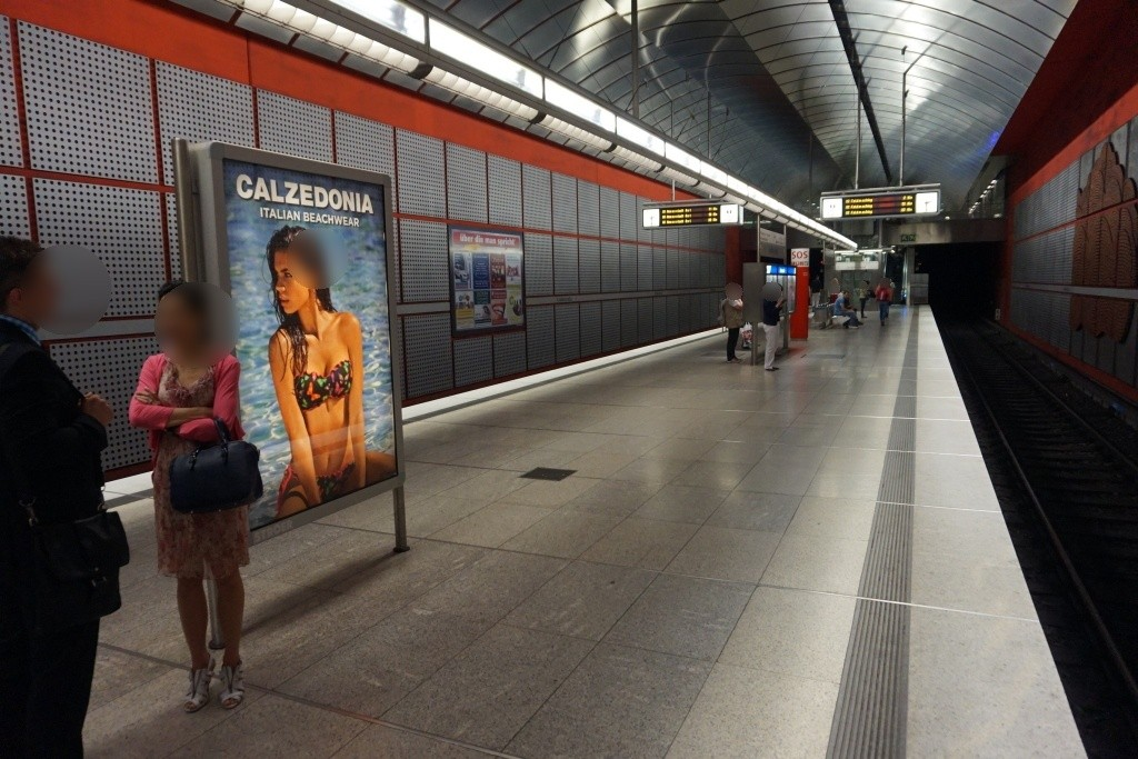 Kreillerstr./Bahnsteig WS