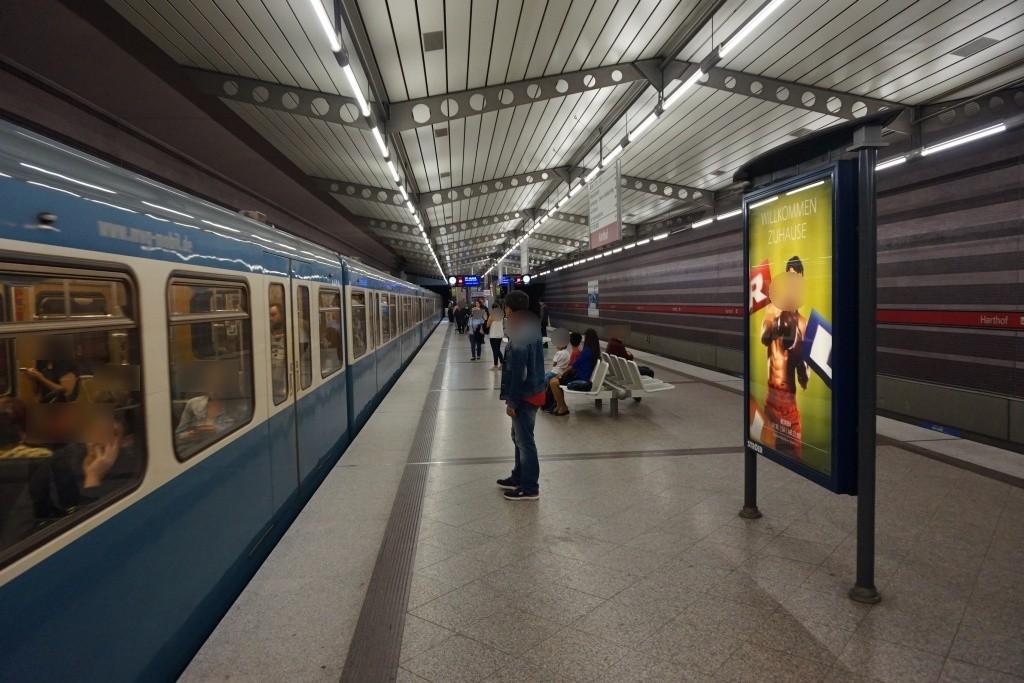 Harthof/U-Bahnsteig West Gleis 1
