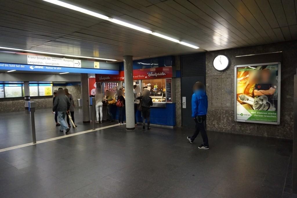 Giselastr./Südkopf Zug. U-Bahn