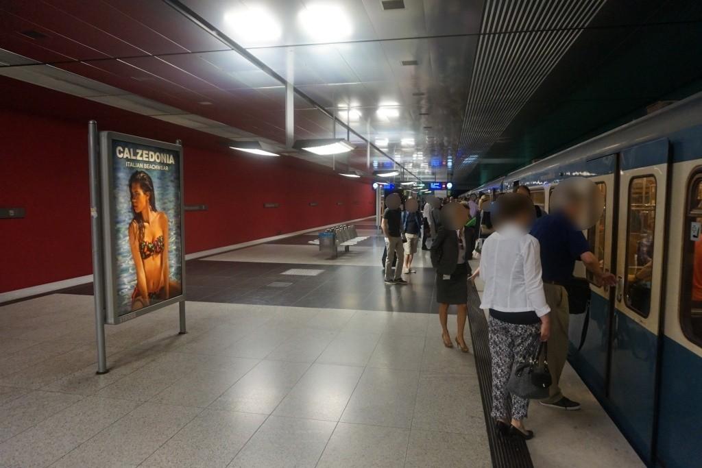 Wettersteinplatz Bahnsteig Süd