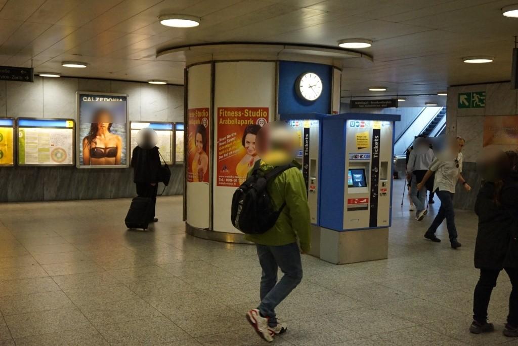 Arabellapark Untergeschoss/Kiosk