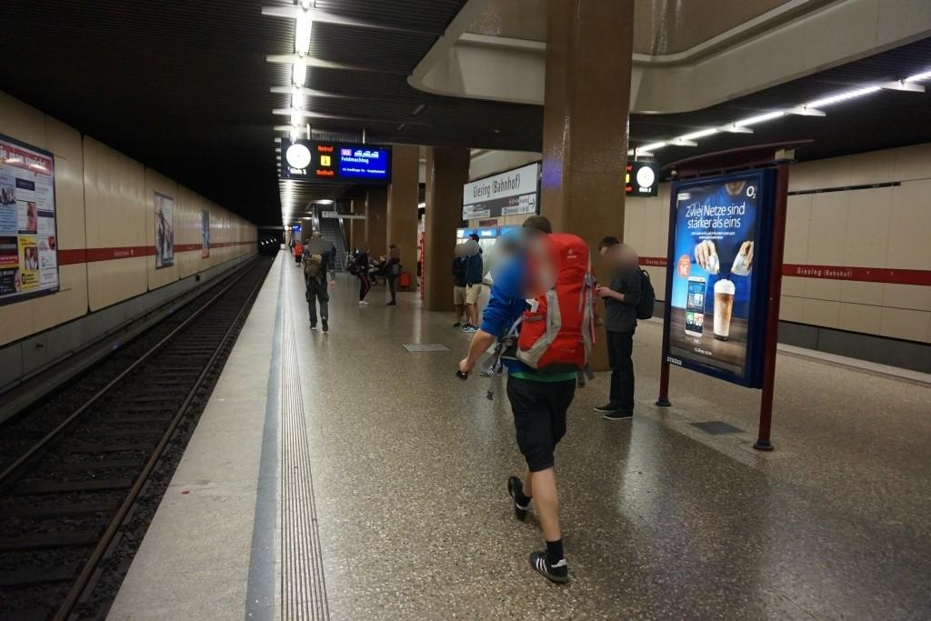 Giesing/U-Bahnsteig/Nord