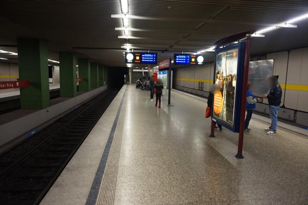 Innsbrucker Ring/U-Bahnsteig Gleis 2