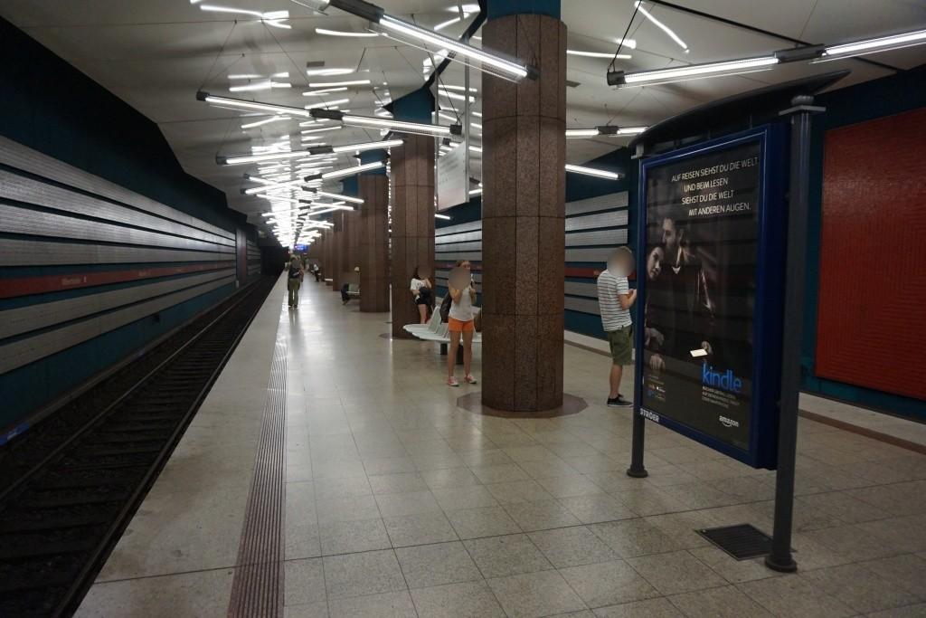 Milbertshofen/U-Bahnsteig Süd Gleis 1
