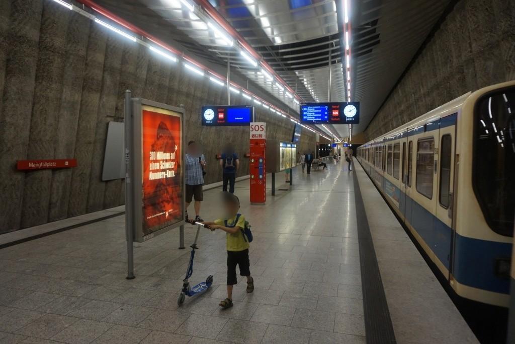 Mangfallplatz Bahnsteig West Gleis 1