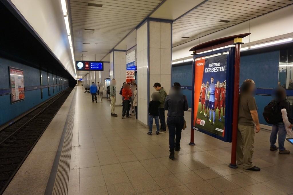 Aidenbachstr./U-Bahnsteig Gleis 2, 2. Sto.