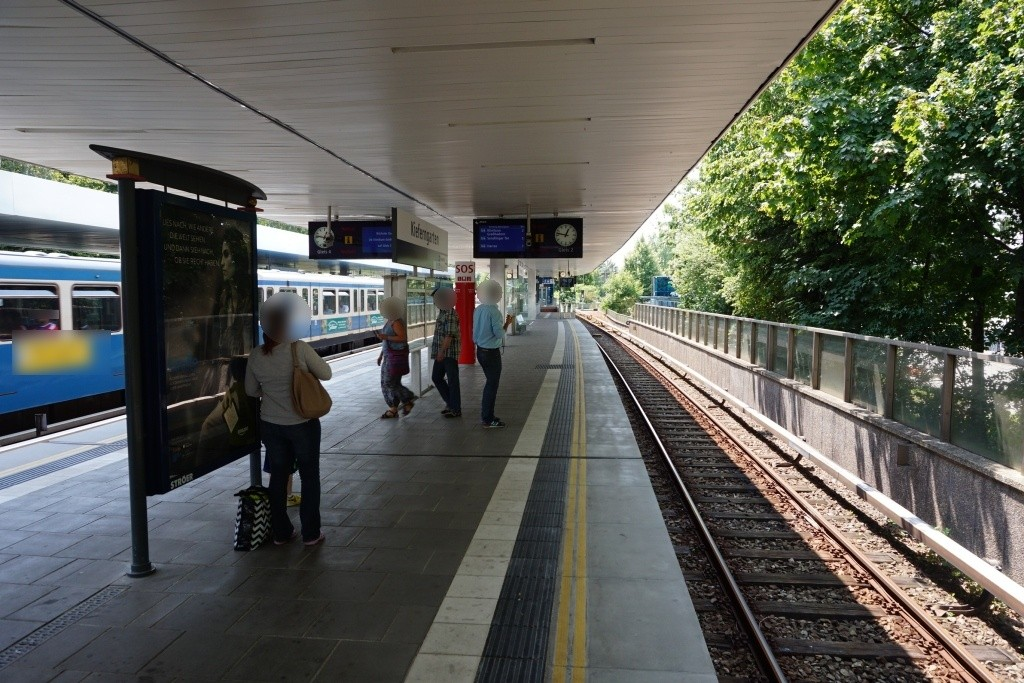 Kieferngarten/Süd/U-Bahnsteig Gl.2