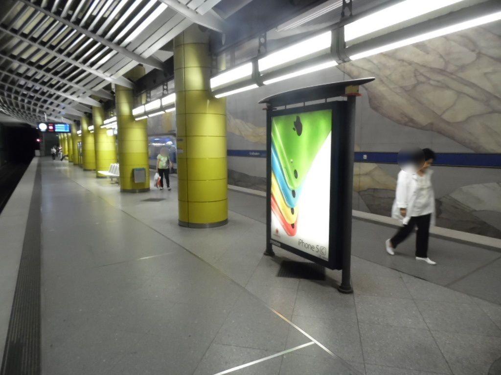 Großhadern/U-Bahnsteig