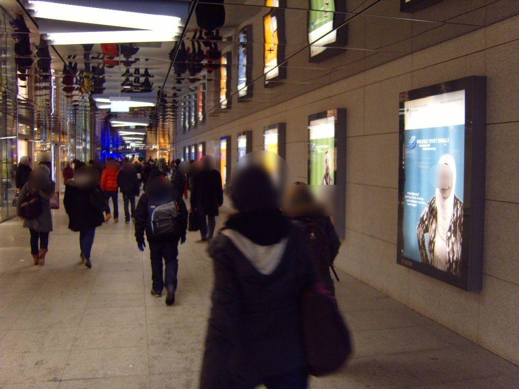 Münchner Freiheit 1.UG Ladenpassage Forum 9. Sto.