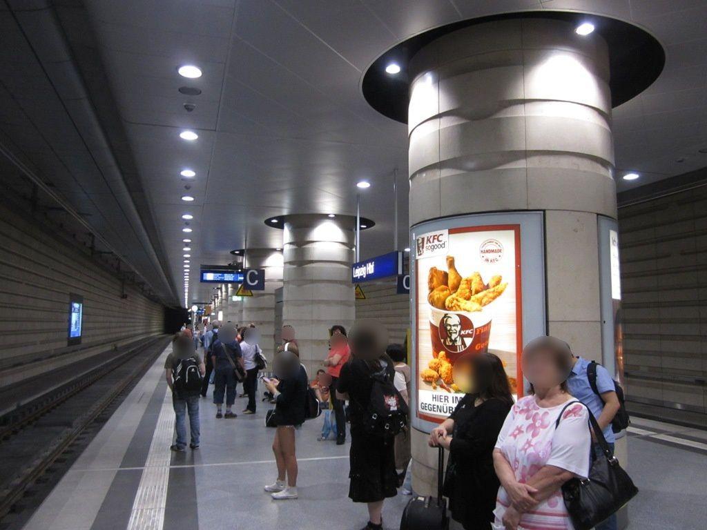 Hbf, Bahnsteig 1/2 /2 S-2