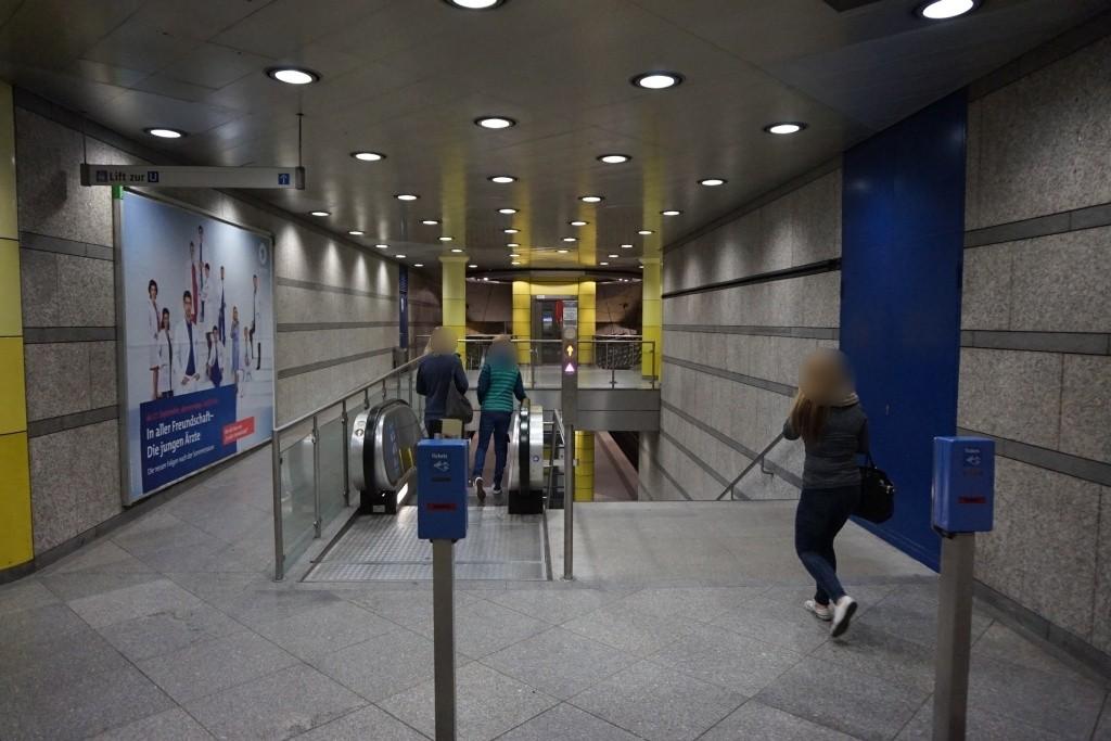 Großhadern Nh. Lift U-Bahn Zwischengeschoss