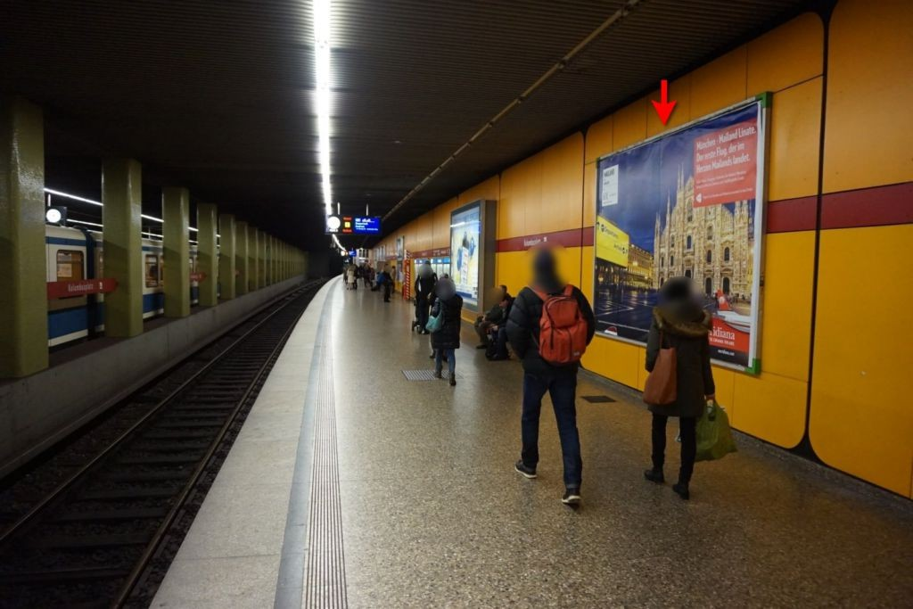 Kolumbusplatz/Bahnsteig Ausg. Falkenstr.