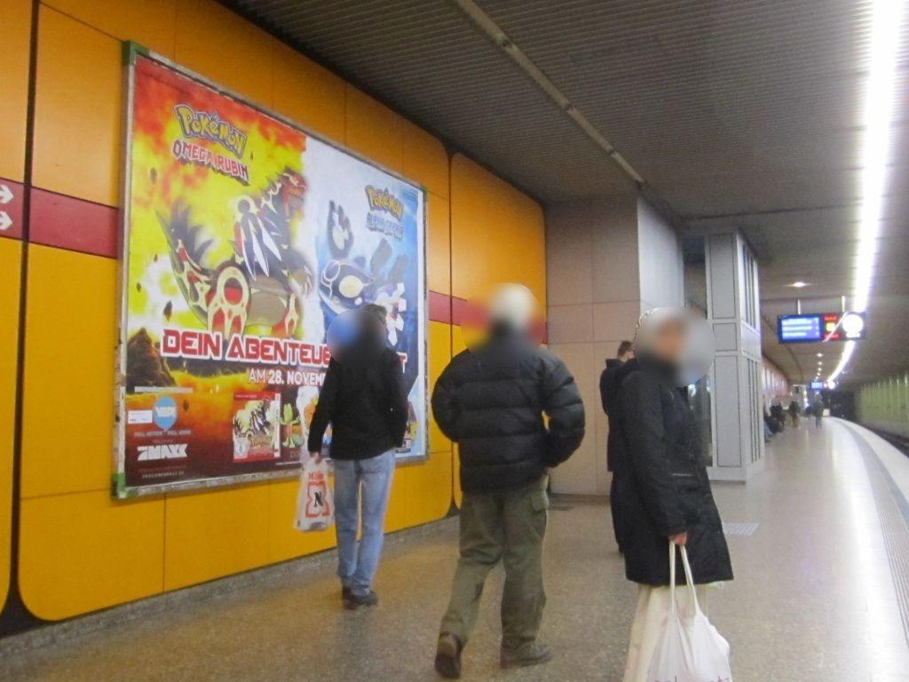Kolumbusplatz/Bahnsteig Ausg. Humboldtstr.